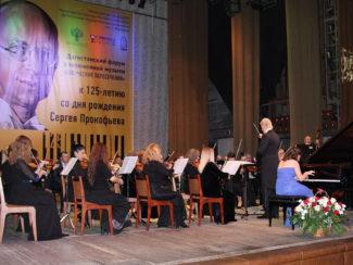 Форум современной музыки «Творческие пересечения»