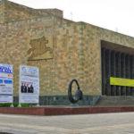 Дагестанский государственный театр оперы и балета