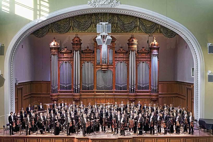 Государственный академический симфонический оркестр им. Е. Ф. Светланова