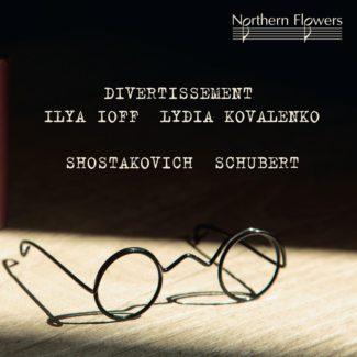 Альтовая соната Шостаковича и соната «Арпеджионе» Шуберта в оркестровках Ильи Иоффа.