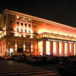 Стартовала продажа билетов на новый сезон в Московской филармонии