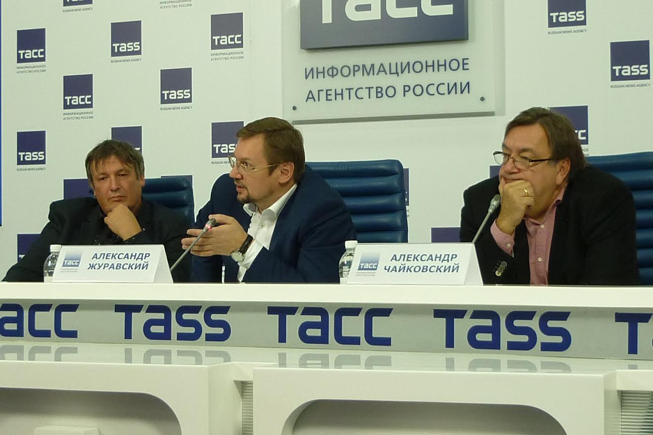 Пресс-конференция, посвященная финалу II Всероссийского фестиваля-конкурса «Музыка Земли»
