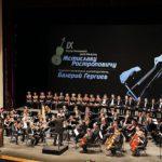 В Самаре открылся Международный музыкальный фестиваль «Мстиславу Ростроповичу»