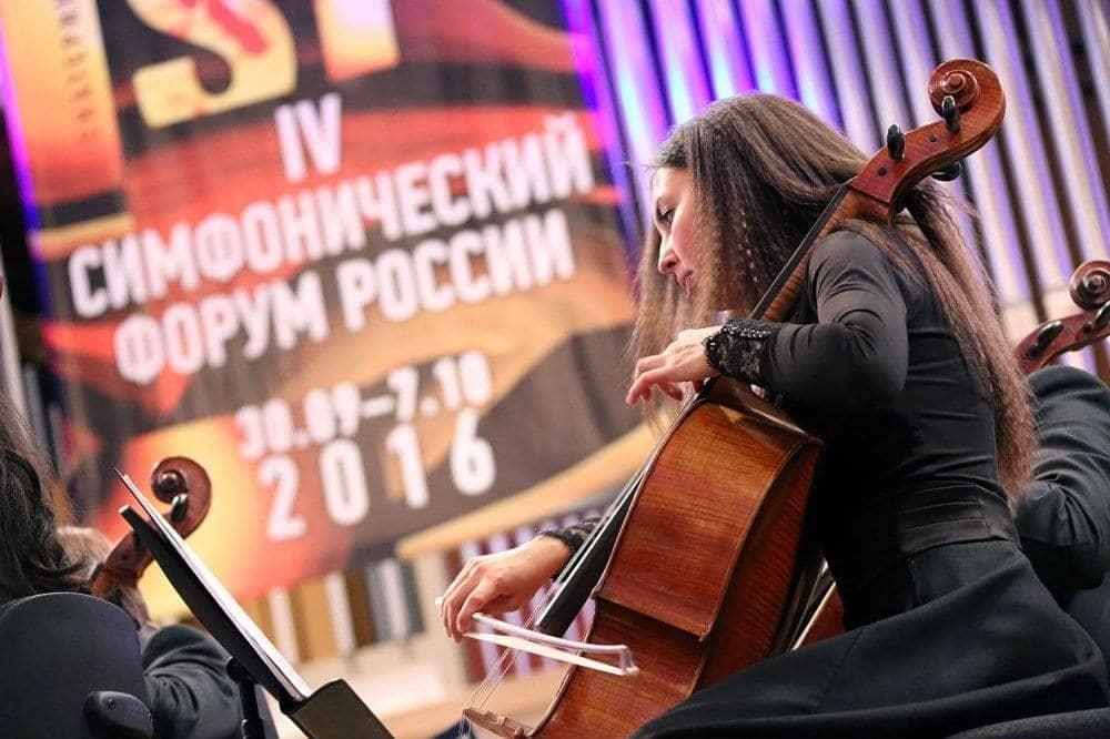 В Екатеринбурге завершился IV Симфонический форум России. Фото - Татьяна Андреева