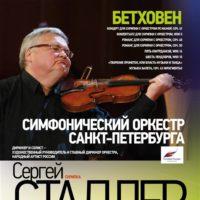 1 ноября состоится концерт, приуроченный к 150-летию Московской консерватории