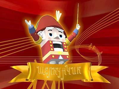 """Международный телеконкурс юных музыкантов """"Щелкунчик"""""""
