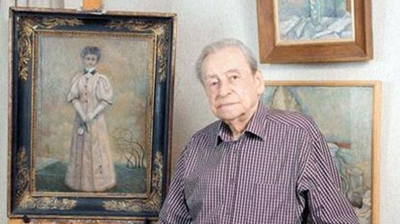 Георгий Фрид