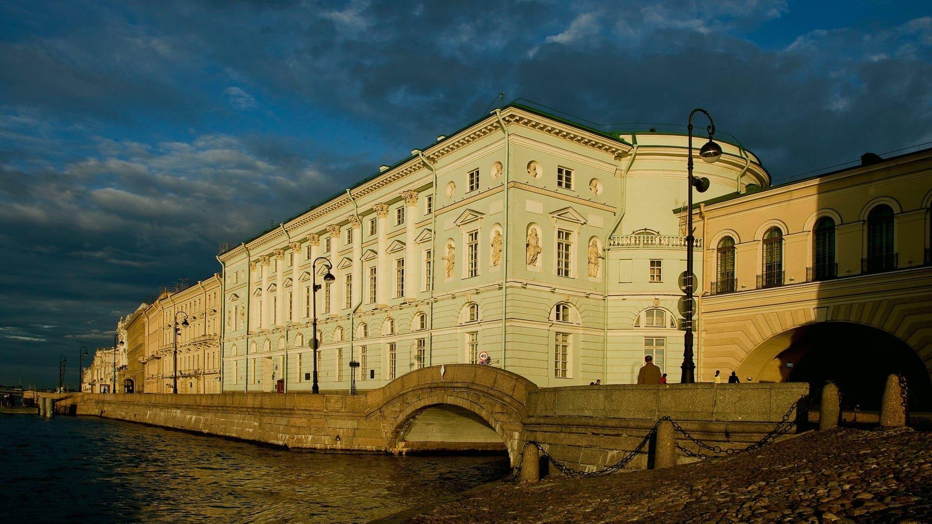 Эрмитажный театр Санкт-Петербурга