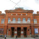 Оперный театр Башкирии