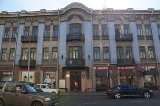 Иркутский музыкальный колледж
