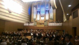 Новый органный зал Харьковской филармонии