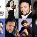 Московская консерватория встретит Новый год фестивалем