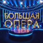 """""""Большая опера"""" глазами визажиста"""