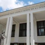 Пушкинский фестиваль «Болдинская осень» пройдет в Нижегородском театре