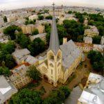 Кафедральный собор святых Петра и Павла (Москва)