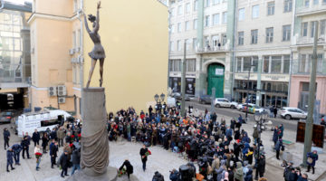 Москва: открытие памятника Майе Плисецкой