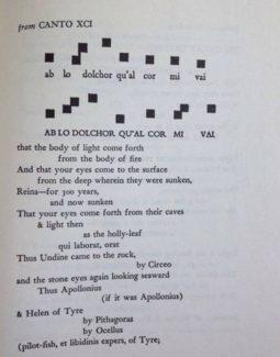 Строки из стихов Эзры Паунда. Фото предоставлено Алексеем Сюмаком