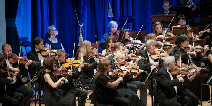 Симфонический оркестр Саратовской филармонии