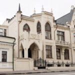 Здание Башмет-центра