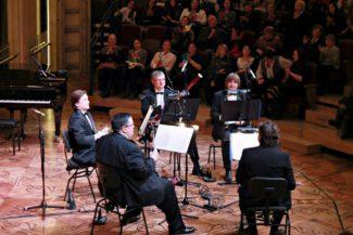 Духовой квинтет Большого театра на концерте 30 ноября 2016. Фото - Ирина Шымчак
