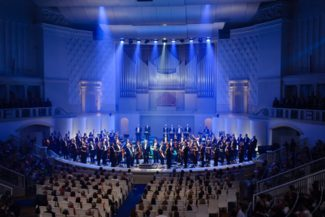 Большой симфонический оркестр п/у В. Федосеева