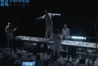 В Перми состоялась мировая премьера оперы «Cantos»