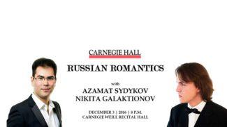 Азамат Садыков и Никита Галактионов. 03.12.2016