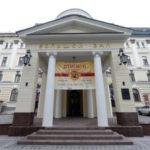 Орган можно услышать в Большом зале Московской консерватории. Фото: Сергей Пятаков/РИА Новости