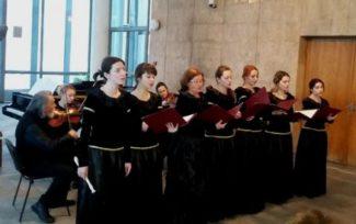 Концерт, посвященный 260-летию со дня рождения Моцарта