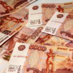 """Самые успешные учреждения культуры получили """"Премиальные сертификаты"""" на сумму 148 млн руб."""