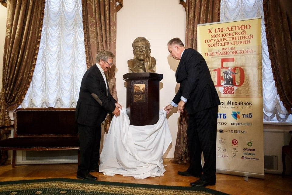 Бюст Д. Д. Шостаковича