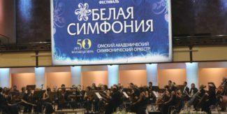 """Фестиваль """"белая симфония"""". Фото - Татьяна Ляпистова"""