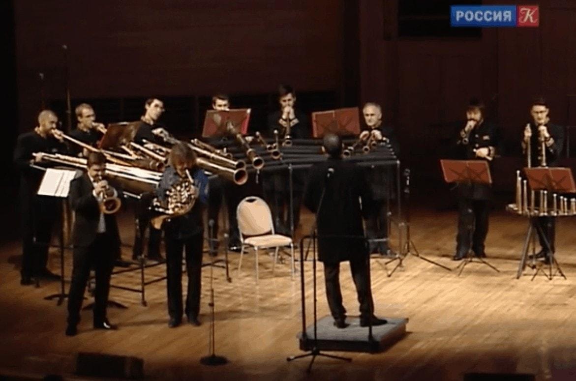 В Доме Музыки состоялся концерт Российского рогового оркестра