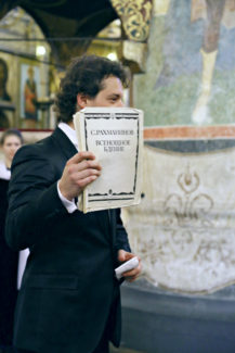 Дмитрий Корчак. Фото - Ирина Шымчак