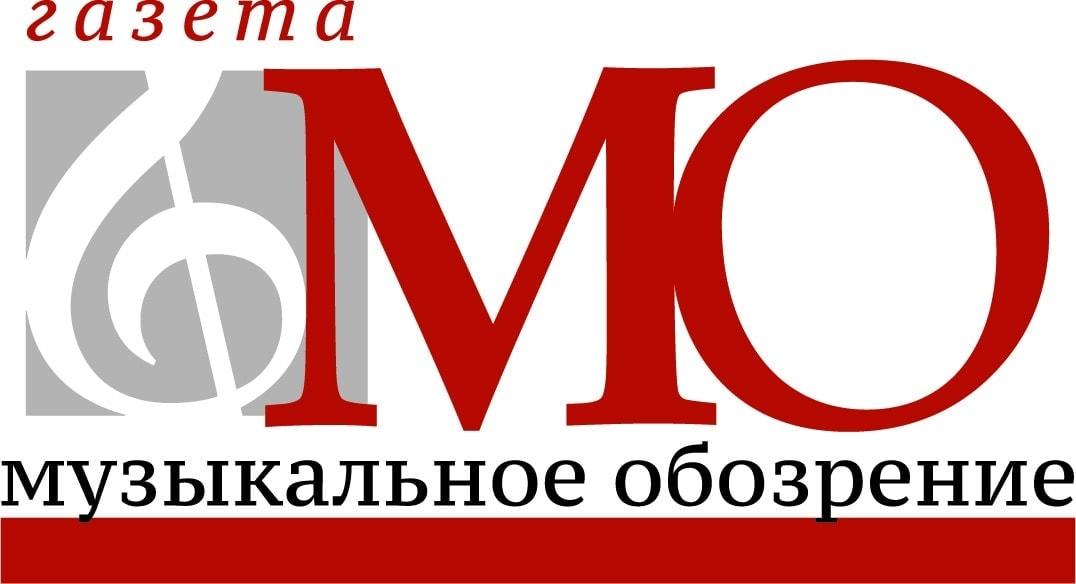 """Газета """"Музыкальное обозрение"""""""