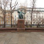 Фарида Кульмухаметова уволилась из Московской консерватории