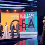 «Большая опера - 2016» близится к финалу