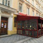 В Москве откроют памятник композитору Сергею Прокофьеву
