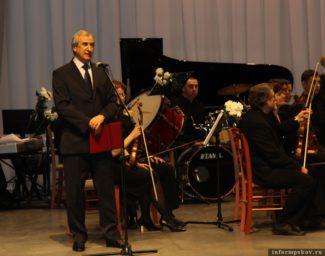 Александр Голышев на юбилее Псковского симфонического оркестра