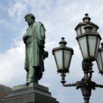 Строки Пушкина соединят с музыкой Моцарта