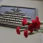 """""""Мы россияне, надо выживать"""": страна скорбит по жертвам катастрофы самолета Ту-154"""