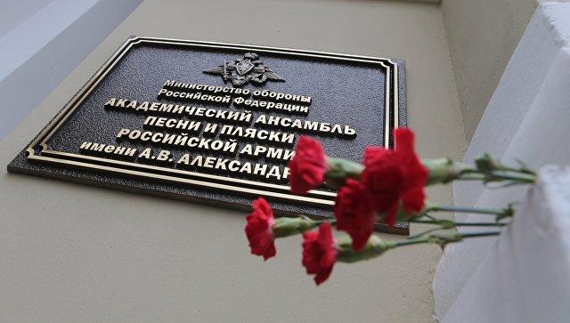 День траура. Фото - РИА Новости/Виталий Белоусов