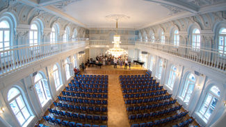 Рахманиновский зал Московской консерватории. Фото - ТАСС/Артем Геодакян