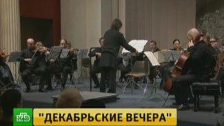 Художественный руководитель фестиваля Юрий Башмет и камерный ансамбль «Солисты Москвы»