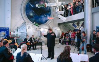 «Открытый космос» в Музее космонавтики. Фото - Музей космонавтики