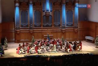 Венский оркестр Иоганна Штрауса