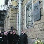 На открытии кроме дочерей Галины Павловны присутствовали Александр Сокуров, Максим Шостакович и другие. Фото - www.gov.spb.ru