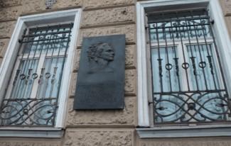 Мемориальная доска великой русской певице Галине Вишневской