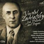 Фирма «Мелодия» издала прелюдии и фуги Задерацкого