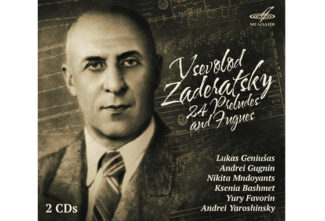 Обложка альбома Прелюдий и фуг Всеволода Задерацкого